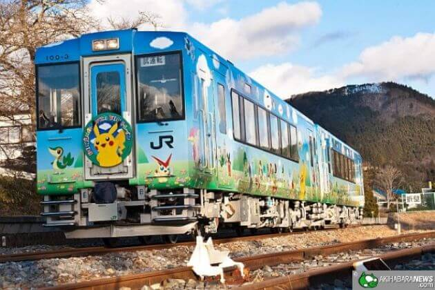 Pokémon Train (Trem Pokémon)