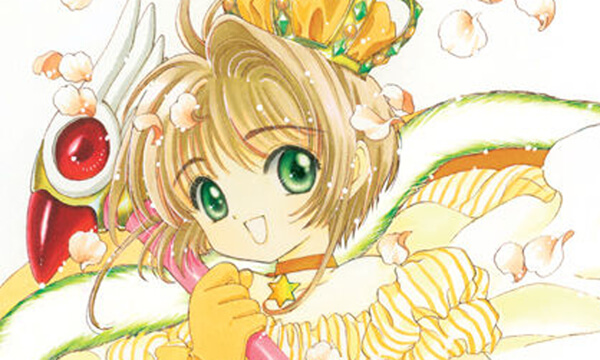 clamp21