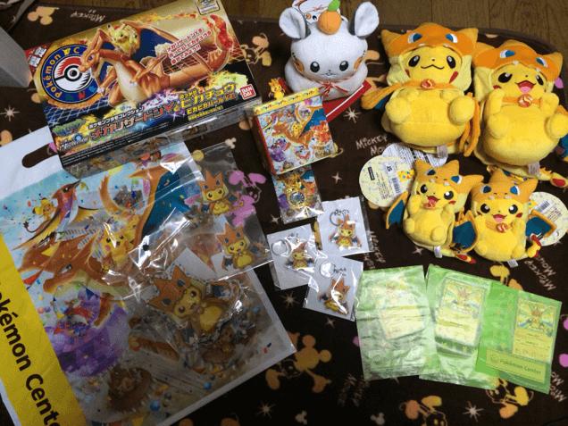 Inaugurado o maior Centro Pokémon de Tóquio 9
