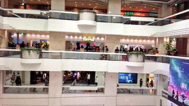 Inaugurado o maior Centro Pokémon de Tóquio 56