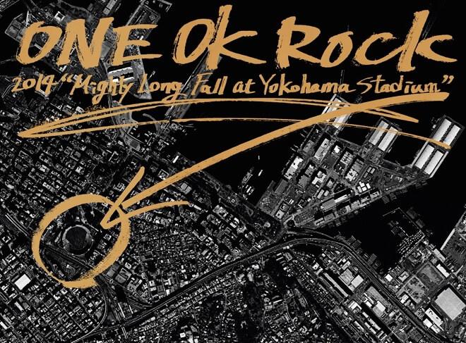 oor-yoko-are