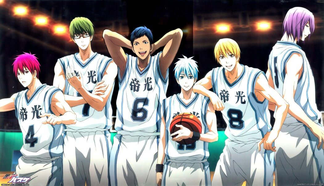 2 -Anime-Fans-Voted-for-the-Fictional-Schools-They-Want-to-Study-At-haruhichan.com-Teiko-Junior-High-Kurokos-Basketball