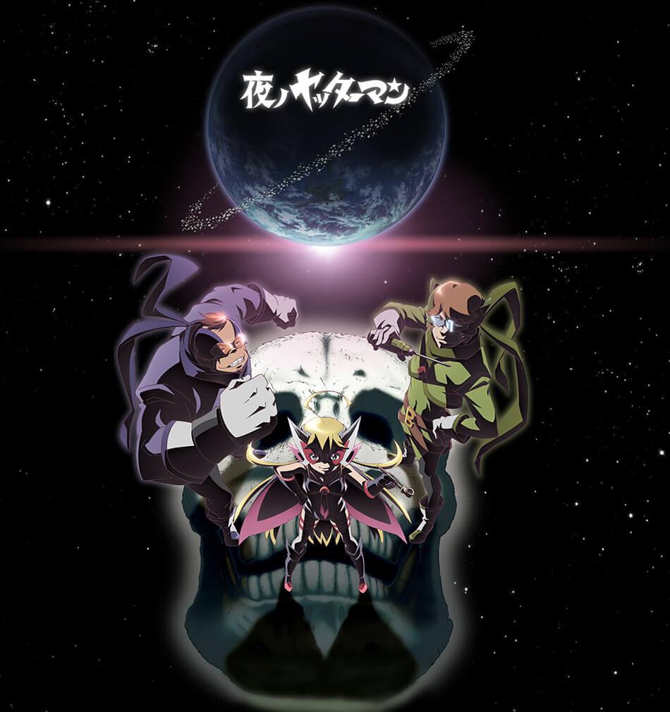 6 Yoru-no-Yatterman_Haruhichan.com-Visual-02