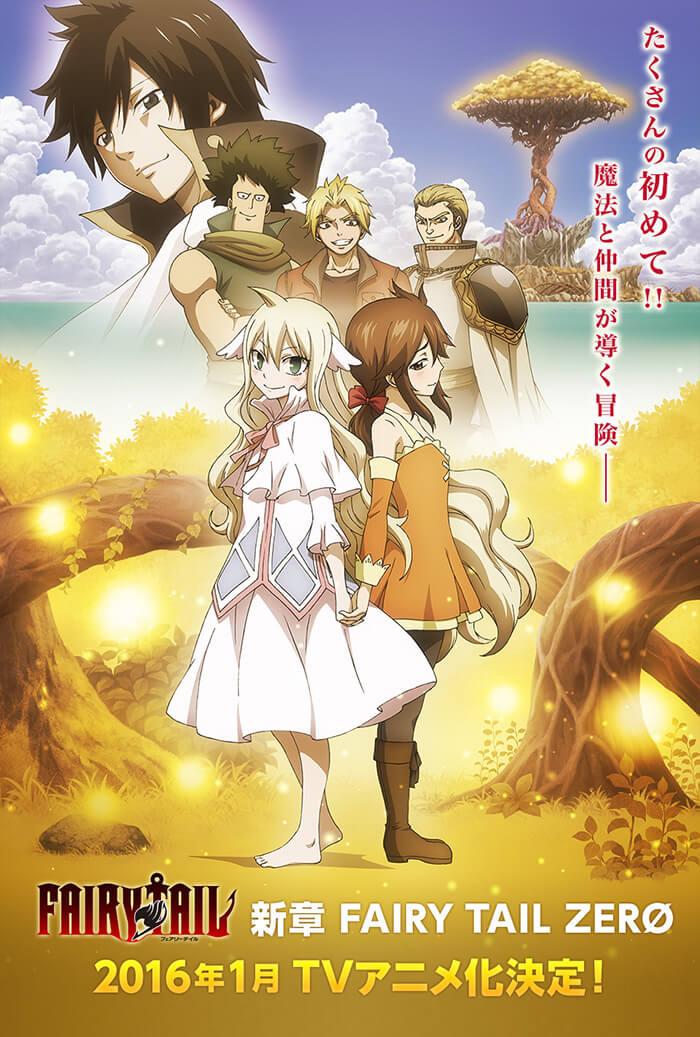 Fairy-Tail-Zero-TV-Anime-visual