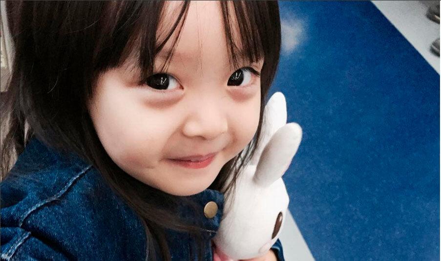 Conheça Jae-eun Kawaii