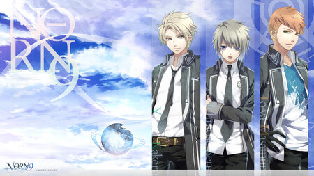 norn9-2