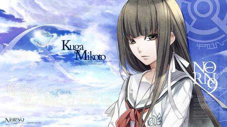 norn9-3