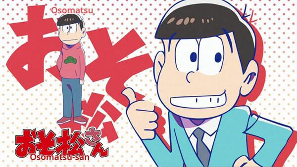 Juushimatsu Matsuno (Osomatsu-san) 3 GQCA