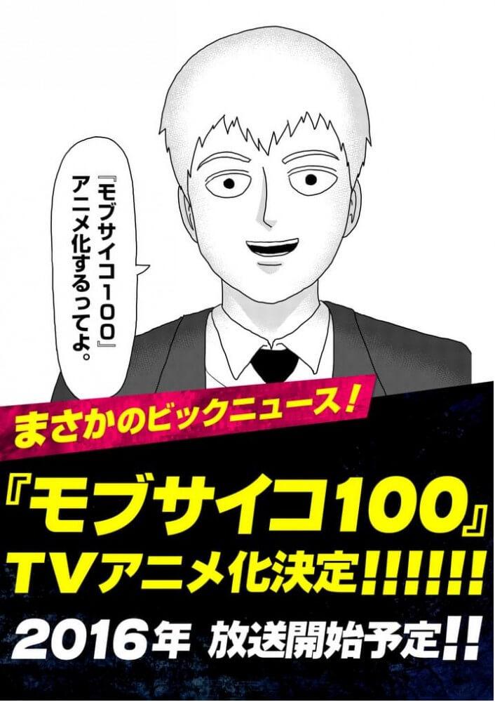Mob-Psycho-100-706x1000