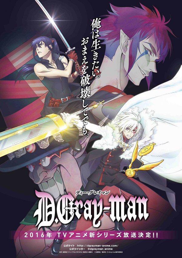 jump-festa-el-manga-d-gray-man-de-katsura-hoshino-volvera-al-anime-en-2016