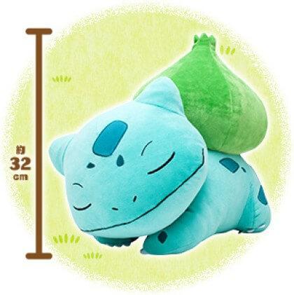 peluche-bulbasaur-durmiendo