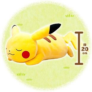 peluche-pikachu-durmiendo