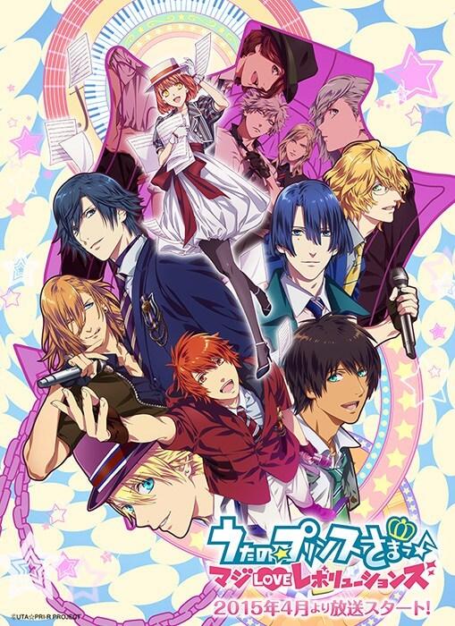 Uta-No-Prince-Sama-Maji-Love-Revolutions-Visual_haruhichan.com_