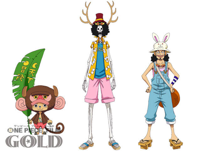 one_piece_gold-10