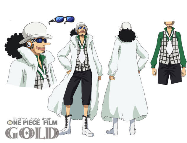 one_piece_gold-22