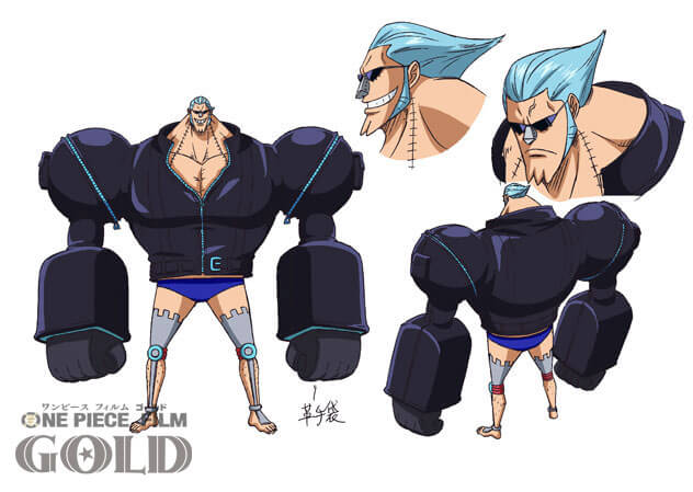 one_piece_gold-4