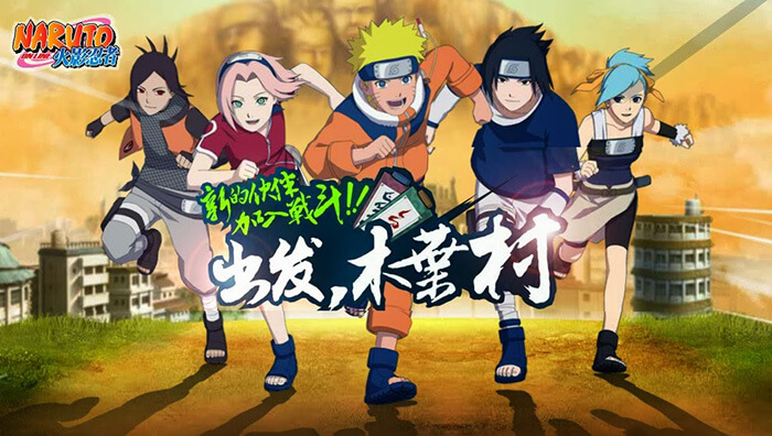 Naruto-Online-characters(1)