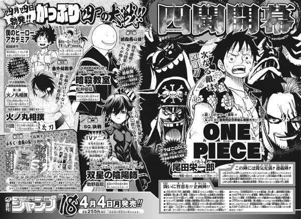 one-piece-manga-1-600x438