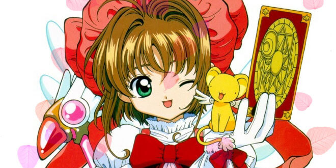 sakura-card-captors-1