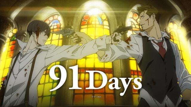 91 Days GQCA