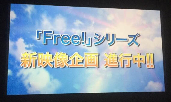 free-projeto-anime
