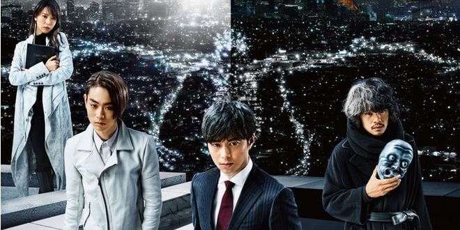 death-note-light-up-the-new-world-1