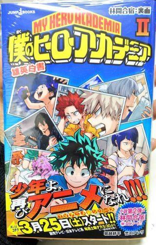 boku-no-hero-academia-6-320x500