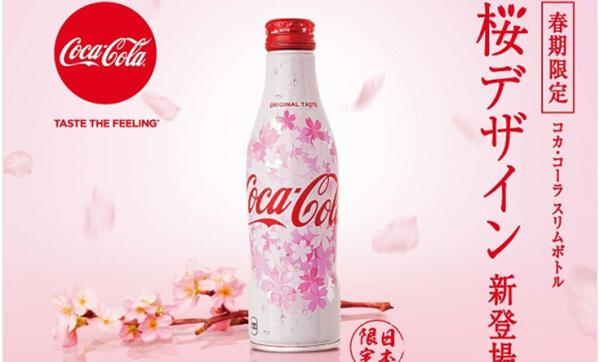 「コカ・コーラ」スリムボトル 桜デザイン キ