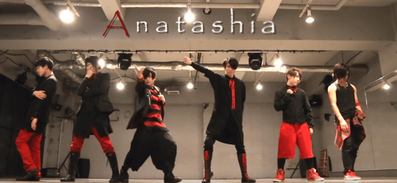 Anatashia grupo idol