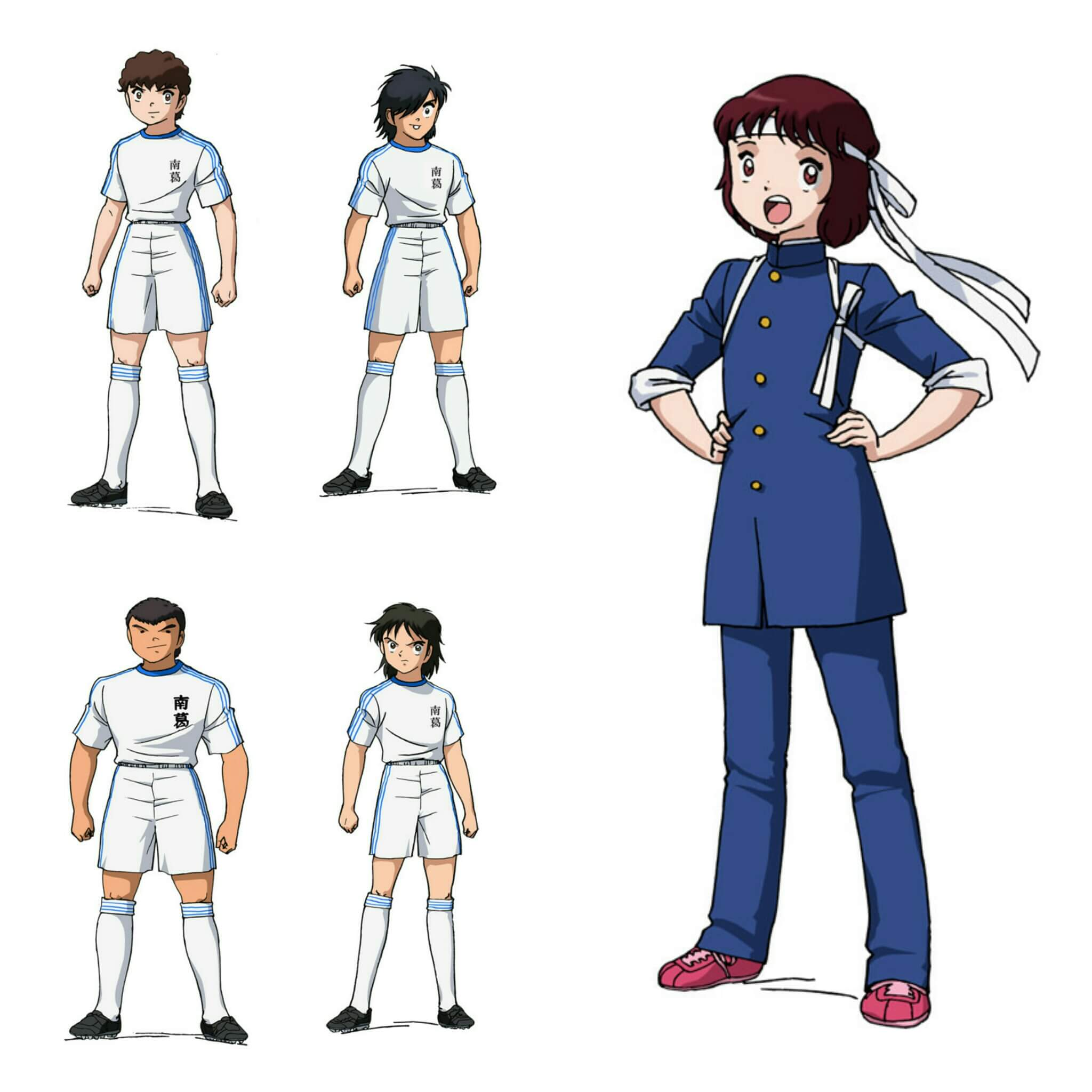 Captain Tsubasa (Super Campeões)