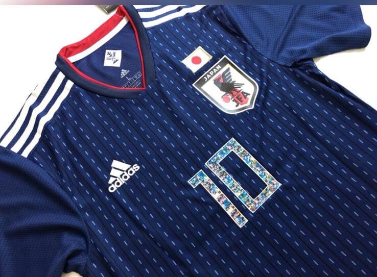 b27958ac7f Captain Tsubasa (Super Campeões) - Camisa da seleção japonesa pode ...