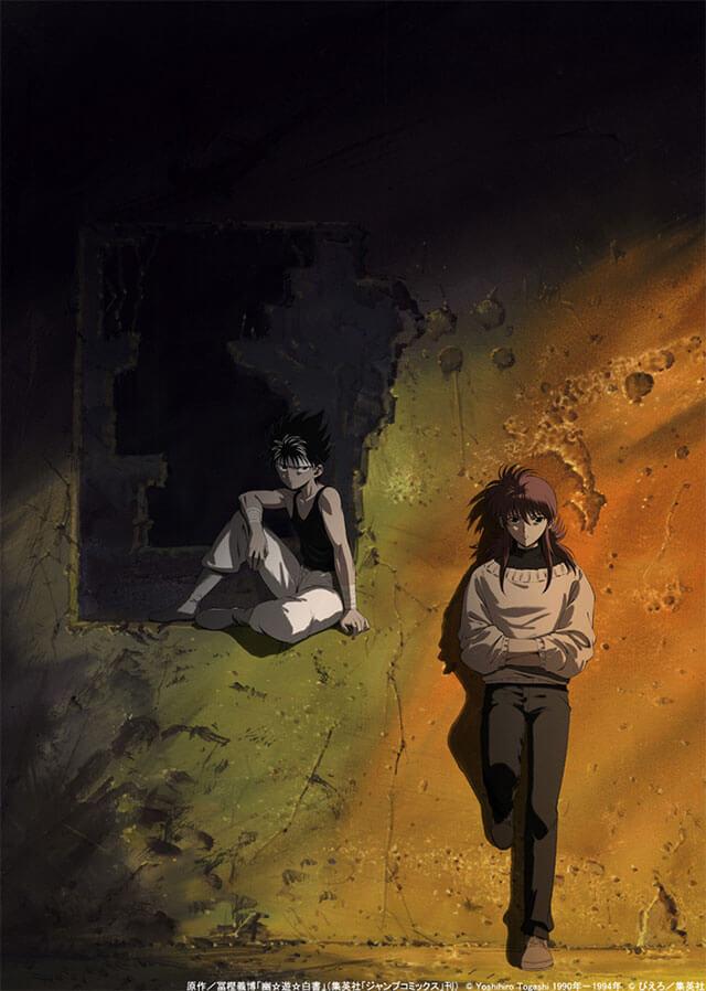 Yu Yu Hakusho OVA GQCA