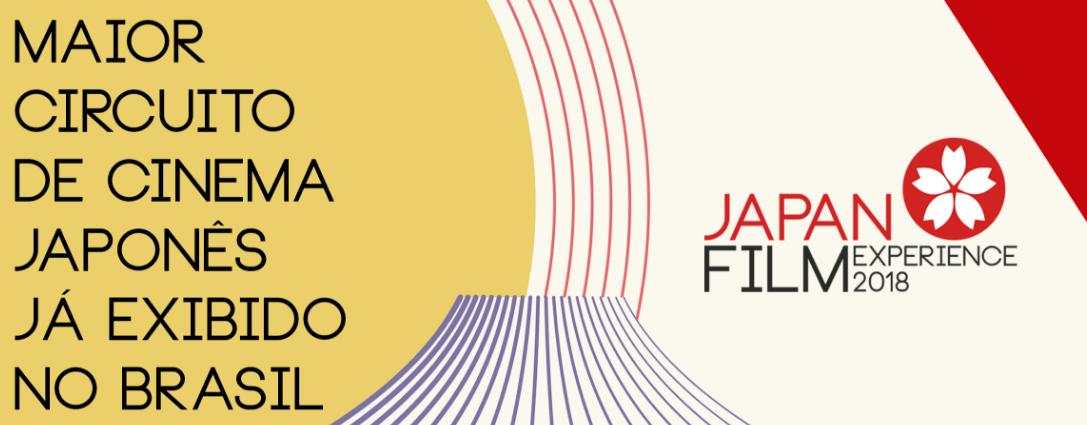 Japan Film Experience 2018 GQCA