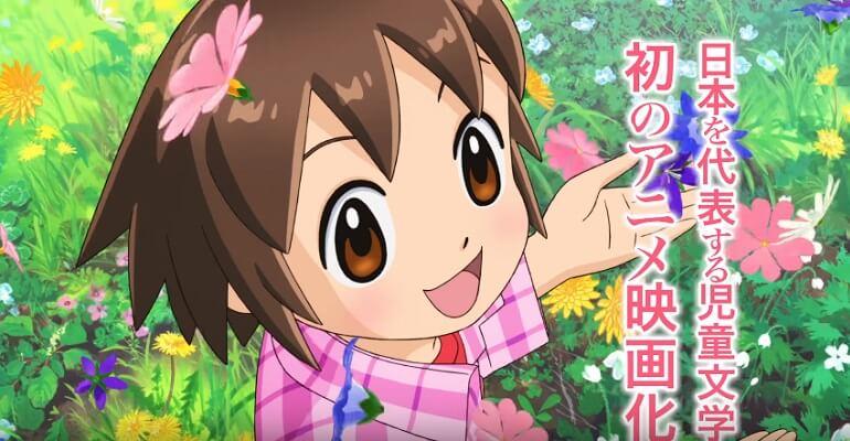 Waka Okami wa Shōgakusei!