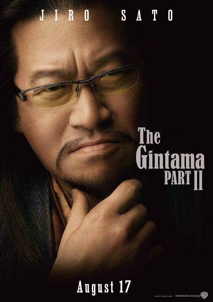 Gintama live action GQCA