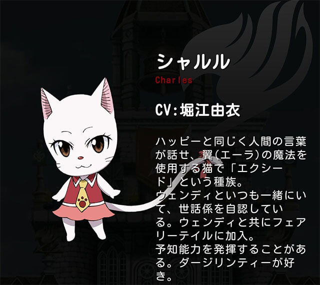 Fairy Tail de Hiro Mashima GQCA