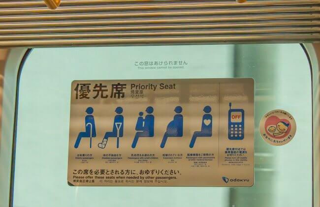 12 Motivos Japão GQCA