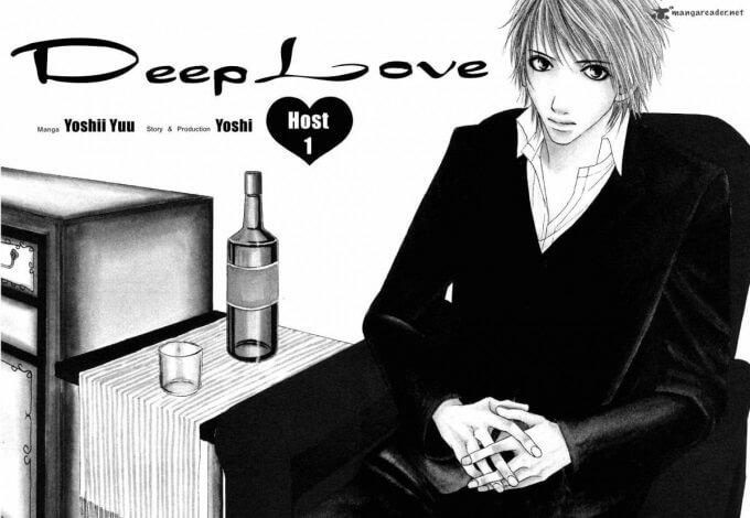 Deep Love de Yoshi GQCA