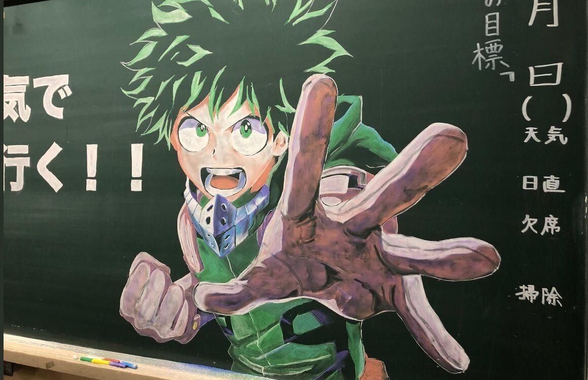 Boku No Hero Academia GQCA GIZ