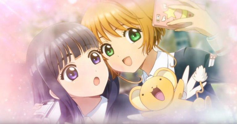 Sakura Card Captors GQCA
