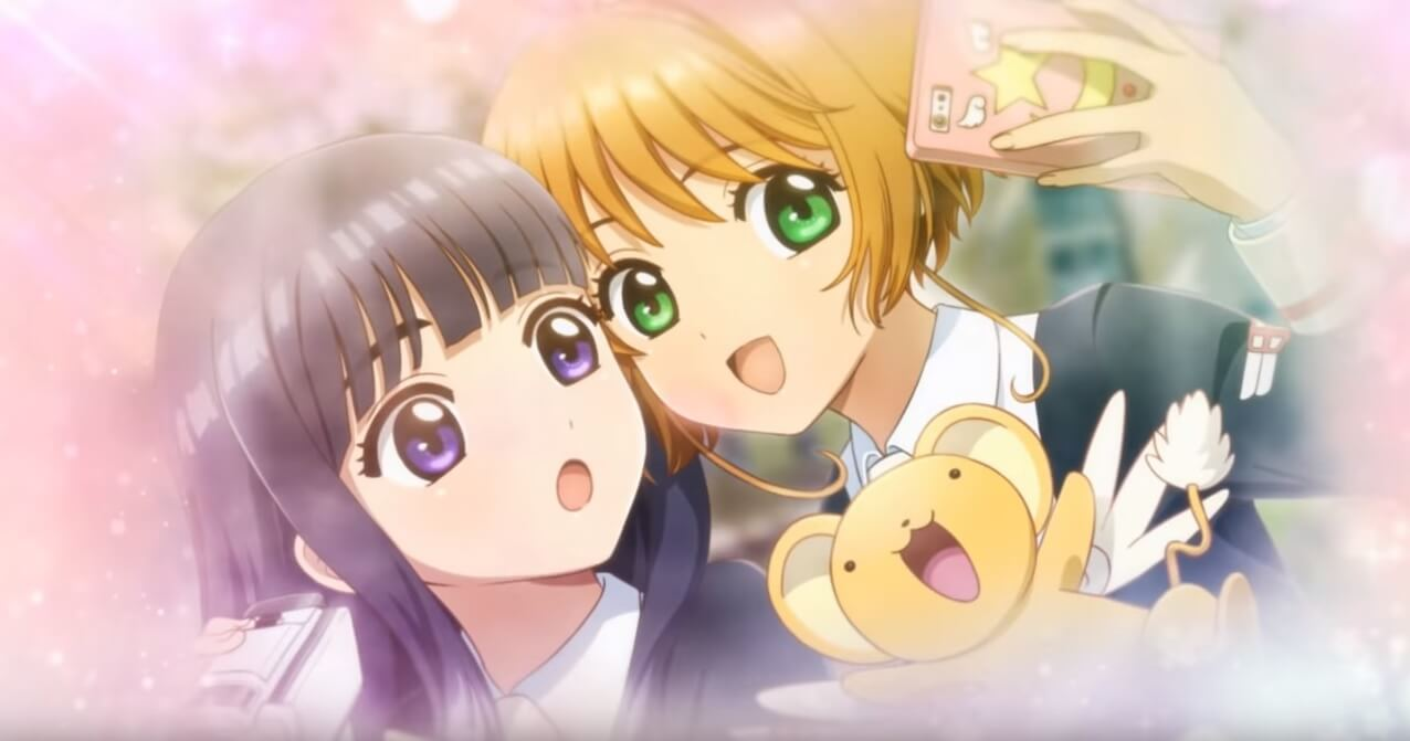 Sakura Card Captors GQCA