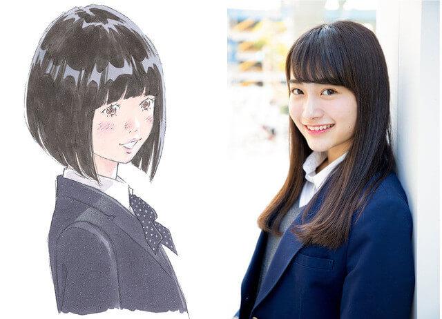 Sono Toki Kanojo wa (She's in love)