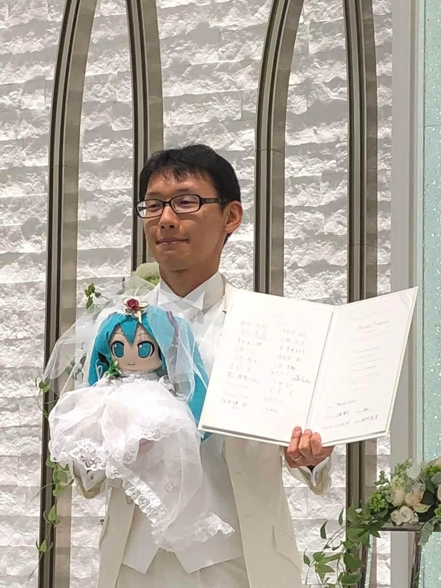 KOndo Hatsune Miku