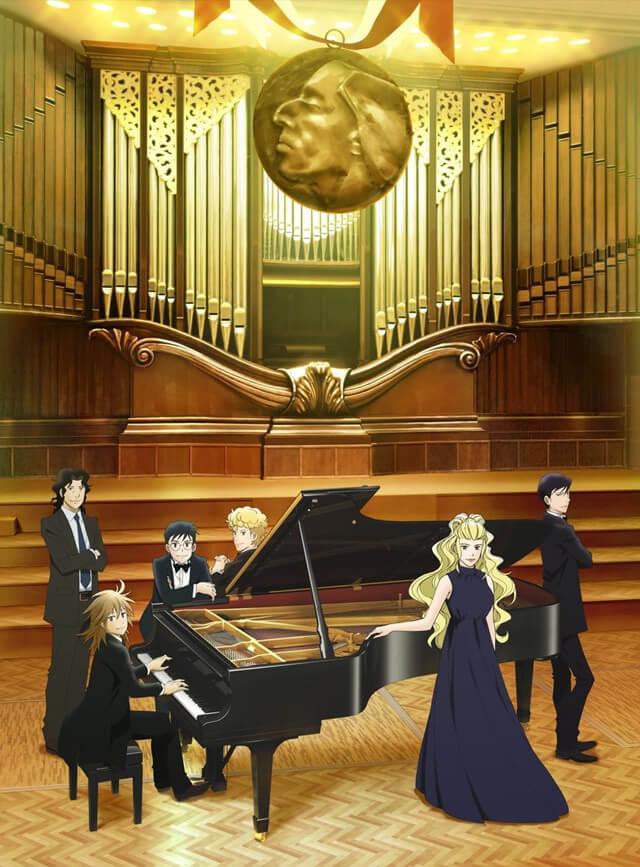 Piano no Mori 2