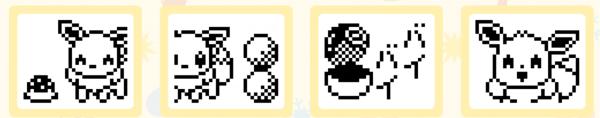 Tamagotchi Pokémon
