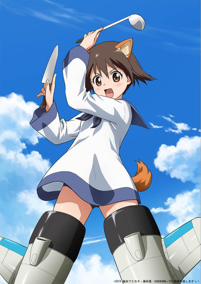Strike Witches 501 Butai Hasshinshimasu!