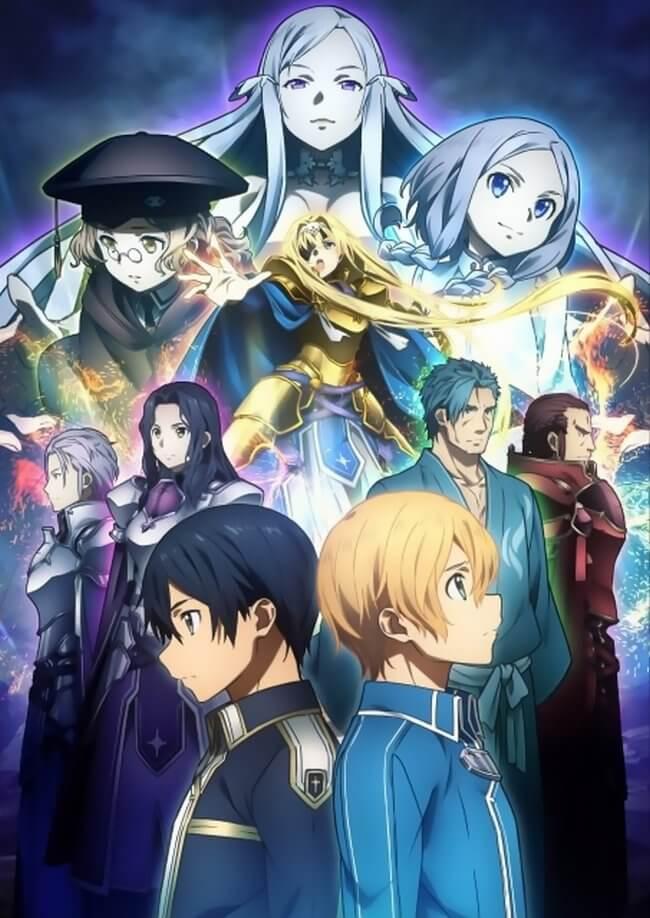 Sword Art Online Alicization GQCA 2º cour