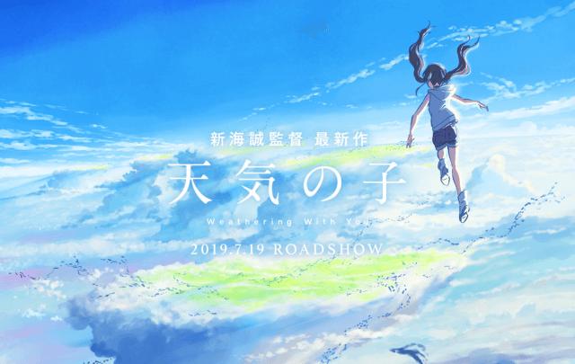 Weathering With You Tenki no Ko Filmes Anime