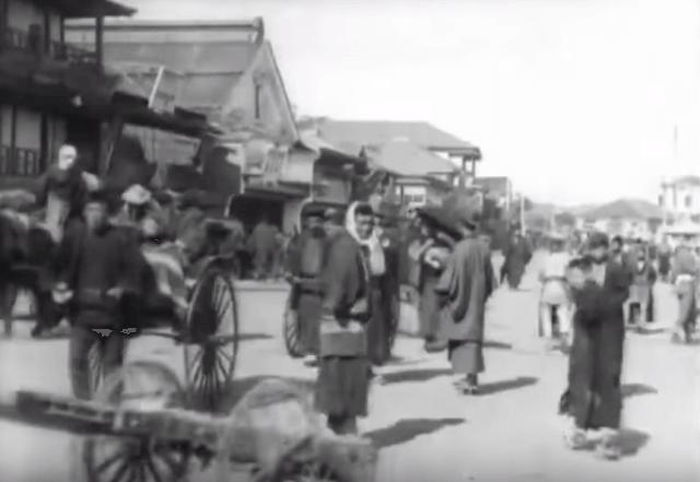 Japão 1897