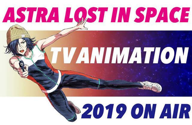 Lost in Space (Kanata no Astra)